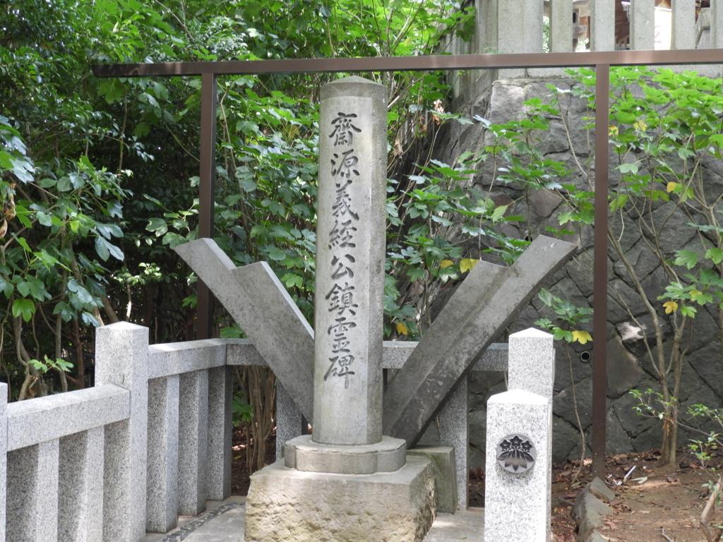 義経の兜を象った白旗神社の鎮魂碑