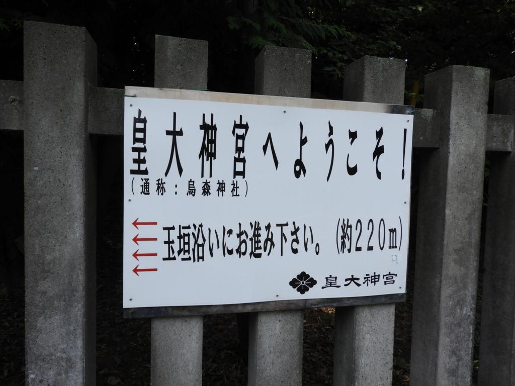 f:id:minamimachida0706:20170731232026j:plain