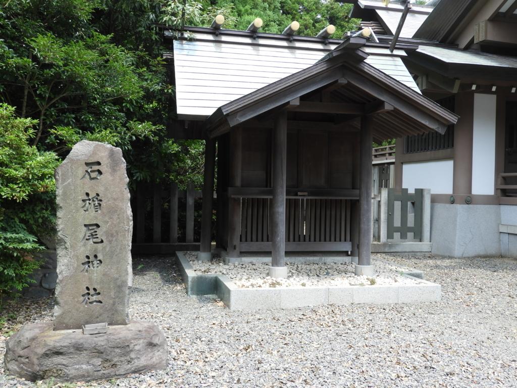 f:id:minamimachida0706:20170731232649j:plain