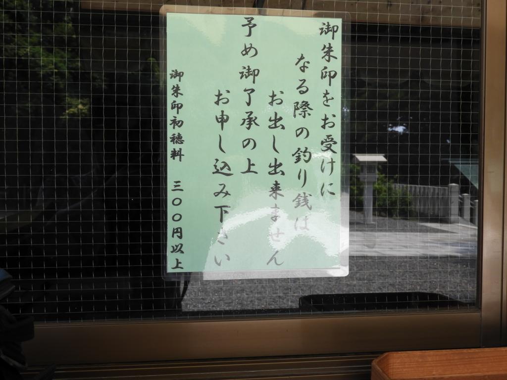 f:id:minamimachida0706:20170731232808j:plain