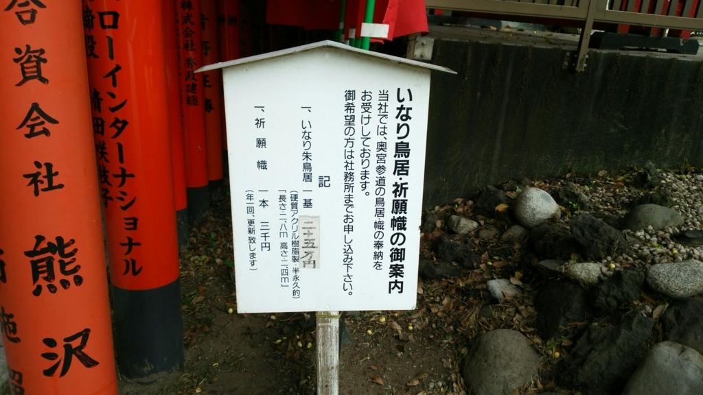 f:id:minamimachida0706:20170803225907j:plain