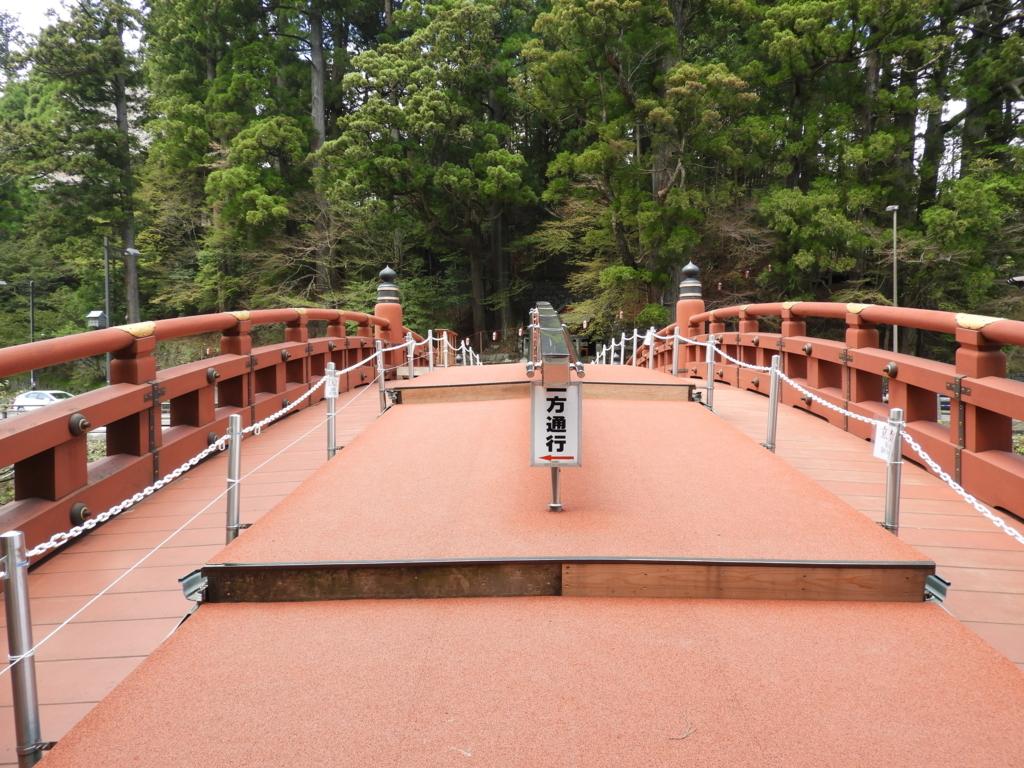 神橋の橋の上