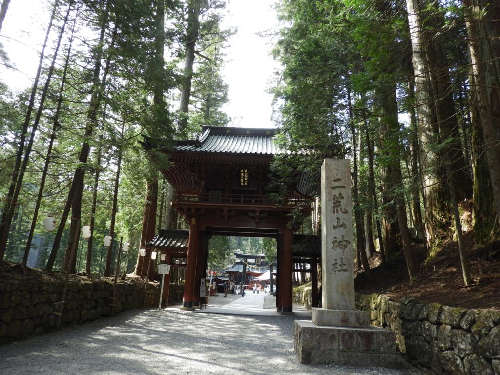 二荒山神社本社の上神道