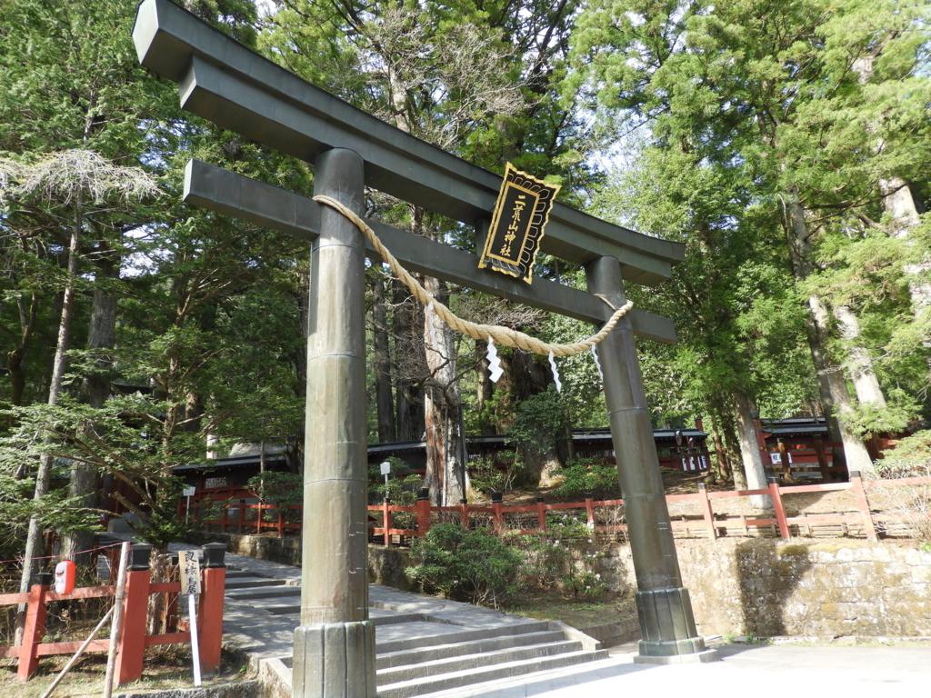 二荒山神社の銅鳥居
