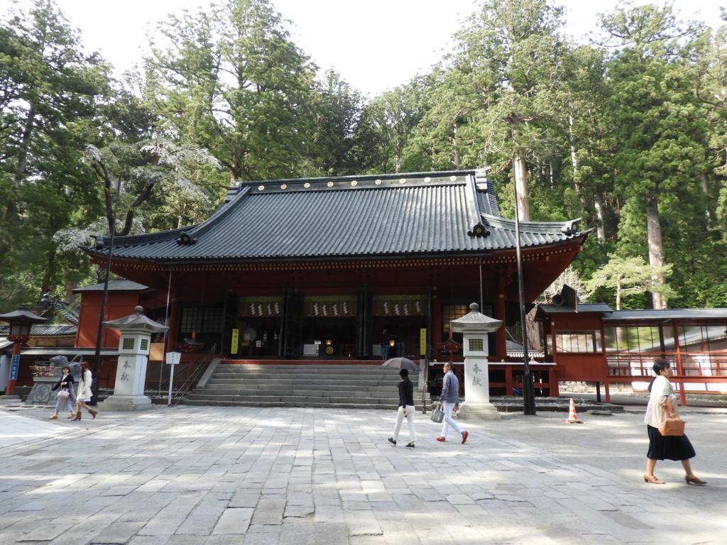 二荒山神社の拝殿