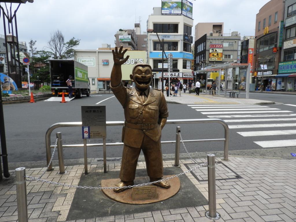 亀有駅北口の北口の両津勘吉像