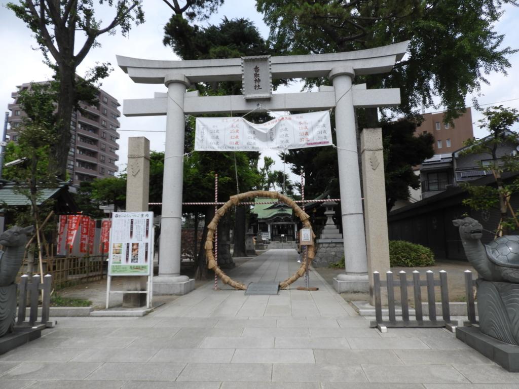 亀有香取神社の表参道大鳥居