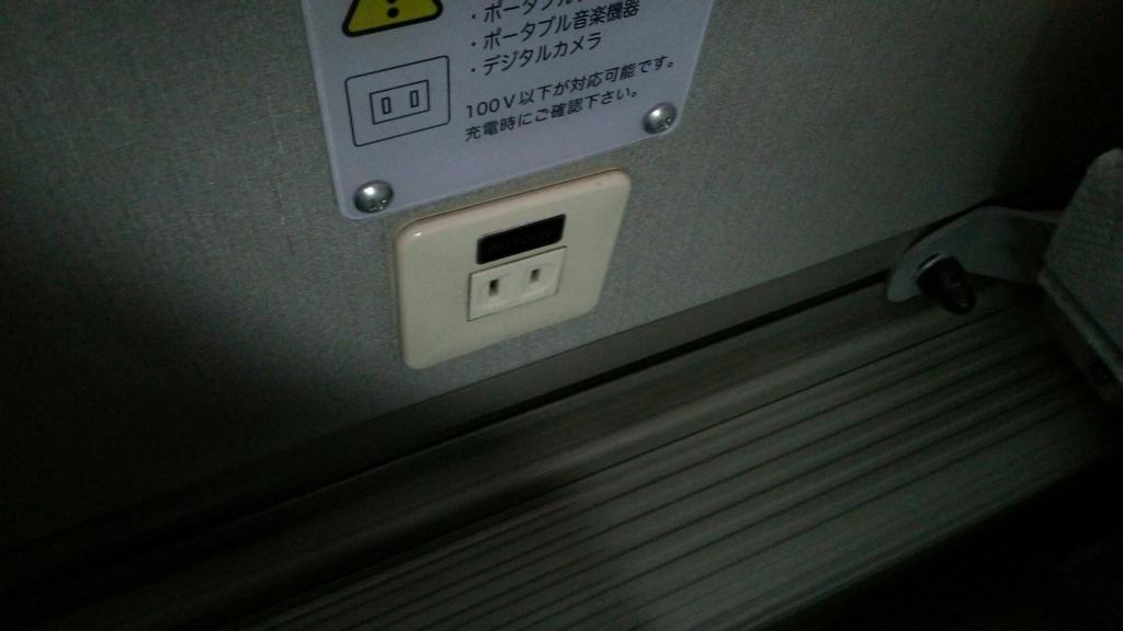 f:id:minamimachida0706:20170809224618j:plain