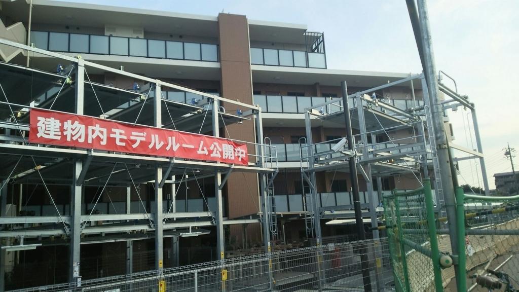 f:id:minamimachida0706:20170810215440j:plain