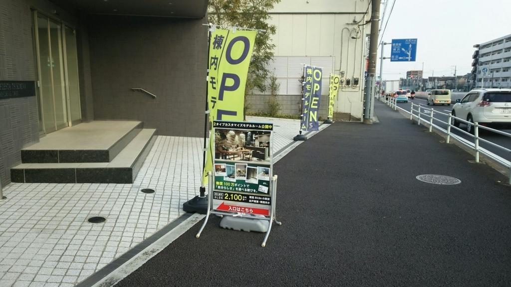 f:id:minamimachida0706:20170810215455j:plain