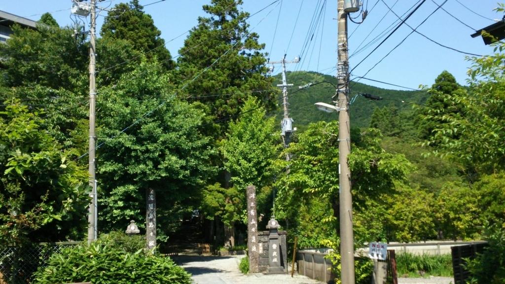 長安寺の入り口