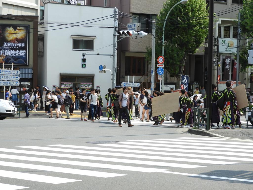 f:id:minamimachida0706:20170813223006j:plain