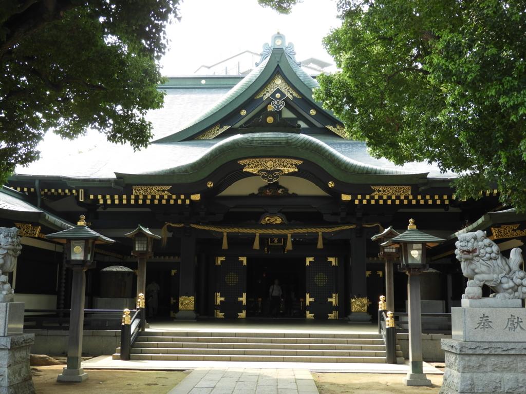 穴八幡宮の社殿