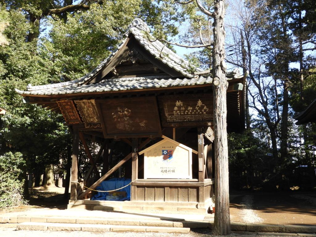 武蔵一宮氷川神社の額殿
