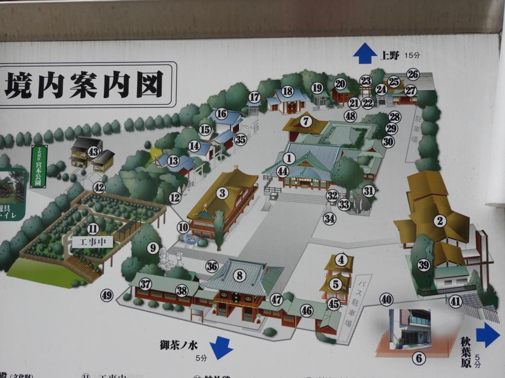 f:id:minamimachida0706:20170815233447j:plain