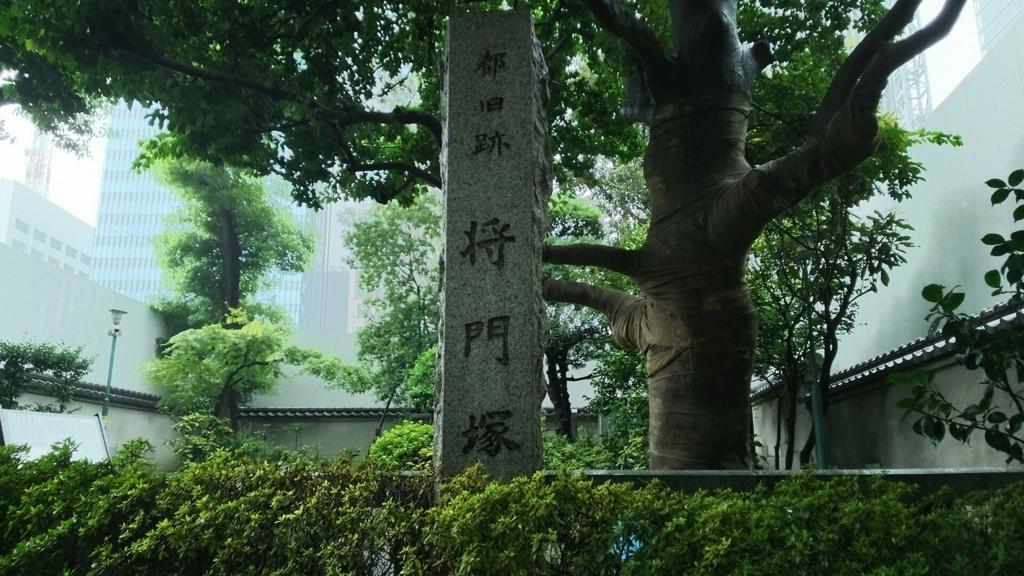 f:id:minamimachida0706:20170816235828j:plain