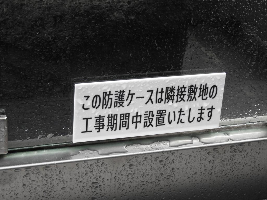 f:id:minamimachida0706:20170817000248j:plain