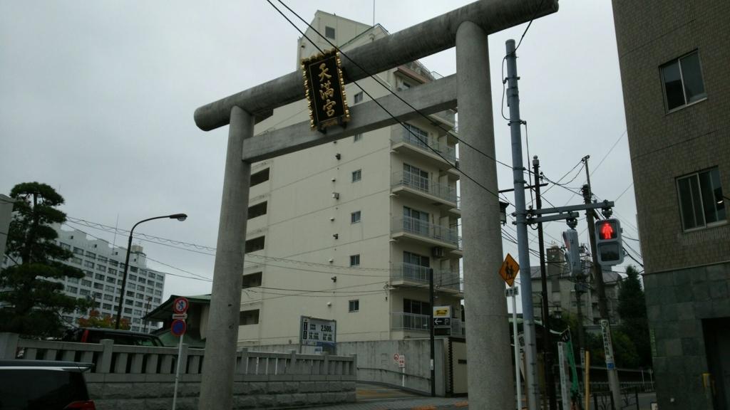 f:id:minamimachida0706:20170817181034j:plain