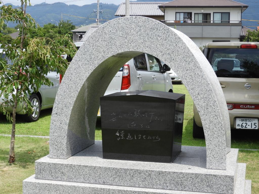 f:id:minamimachida0706:20170817224618j:plain