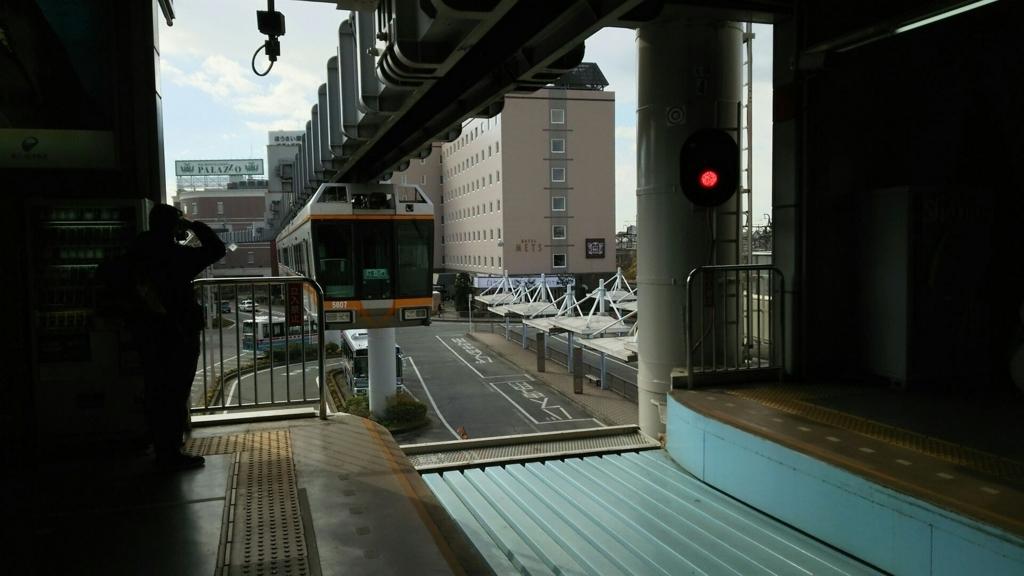 f:id:minamimachida0706:20170820180600j:plain