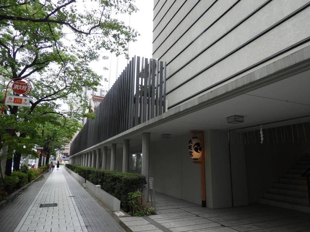f:id:minamimachida0706:20170821234142j:plain
