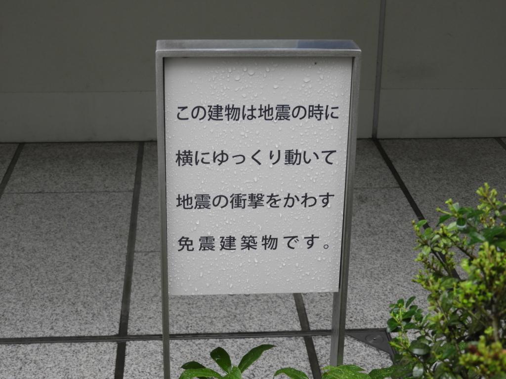 f:id:minamimachida0706:20170821234232j:plain