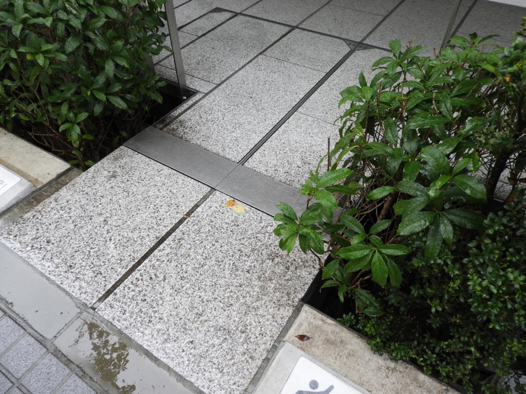 f:id:minamimachida0706:20170821234730j:plain