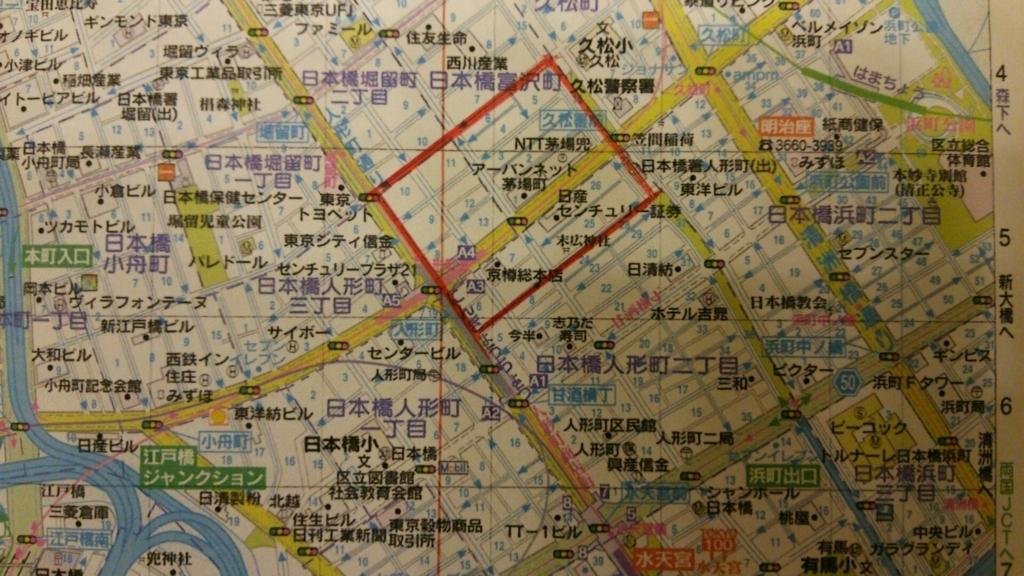 f:id:minamimachida0706:20170822234043j:plain