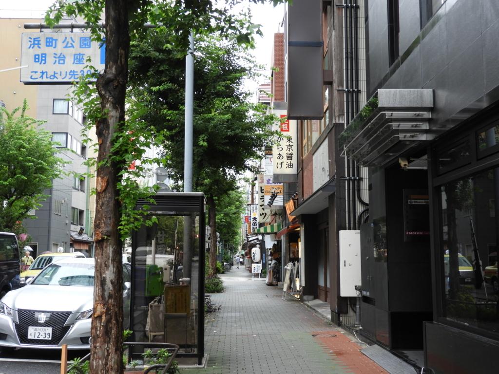 f:id:minamimachida0706:20170822234251j:plain