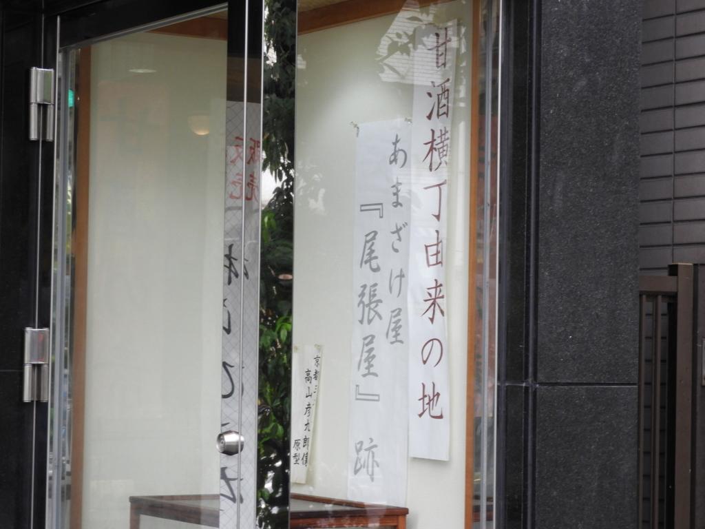 f:id:minamimachida0706:20170822234444j:plain