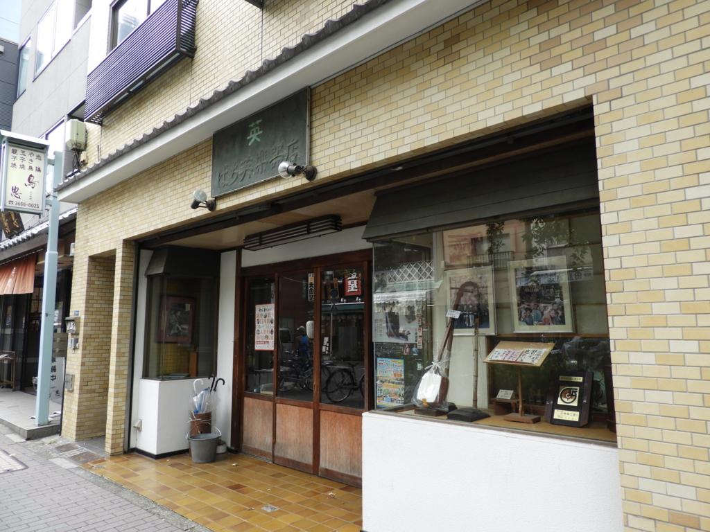 f:id:minamimachida0706:20170822234857j:plain