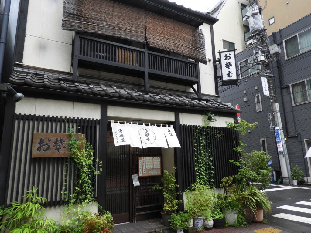 f:id:minamimachida0706:20170822234928j:plain