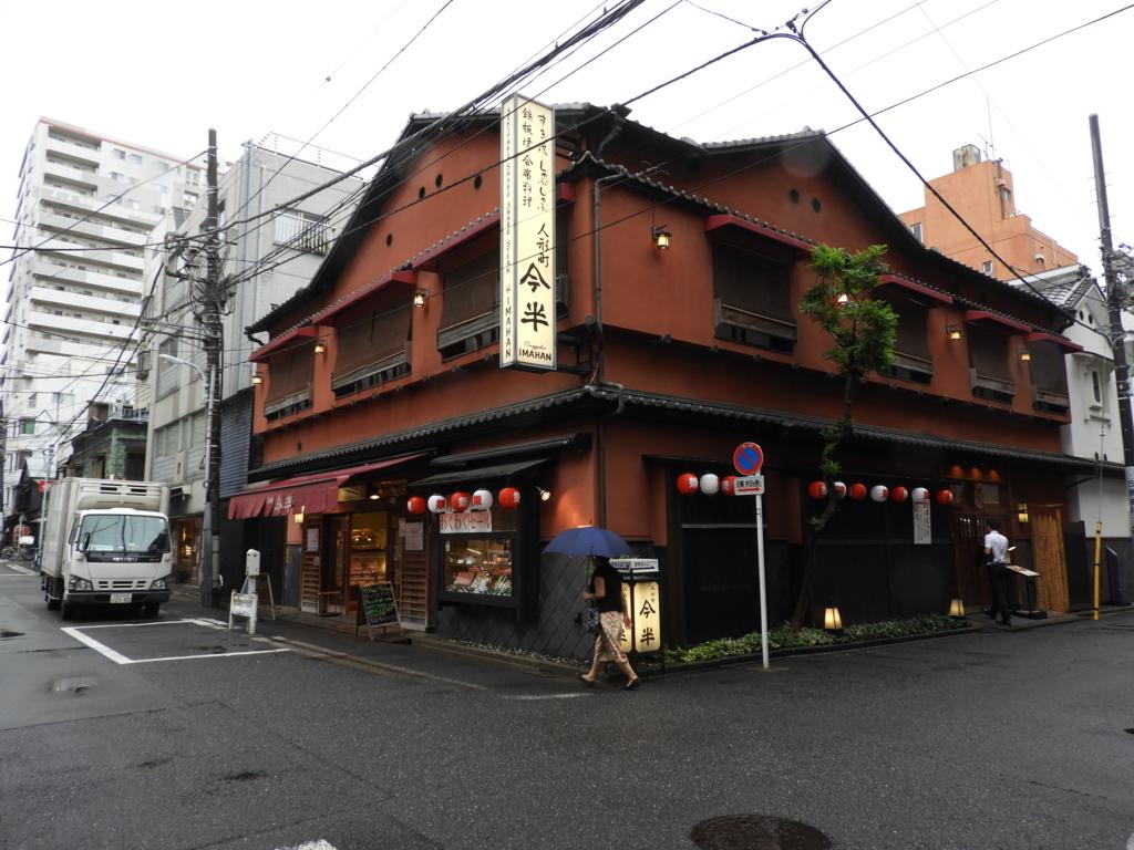 f:id:minamimachida0706:20170822235102j:plain