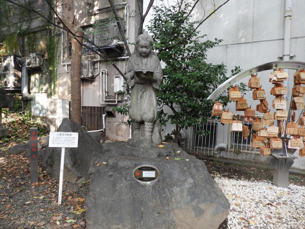 花園神社の二宮尊徳像