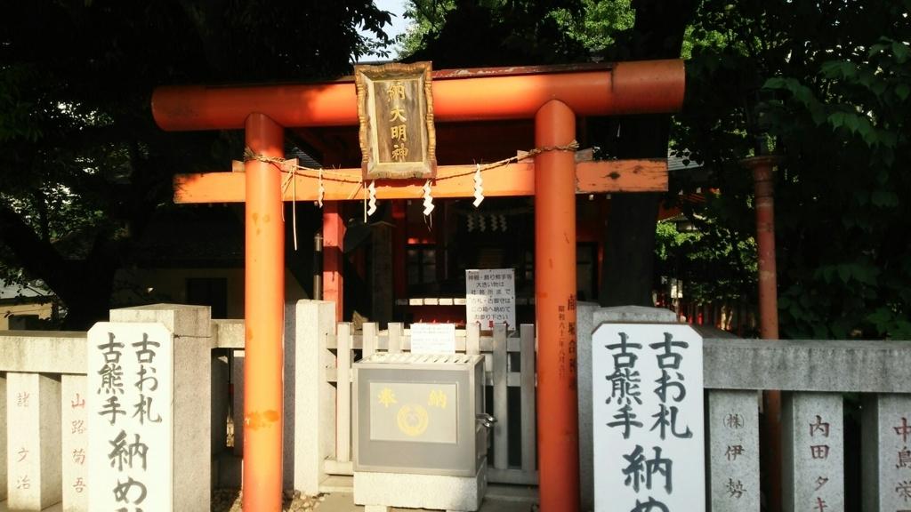 f:id:minamimachida0706:20170823152840j:plain
