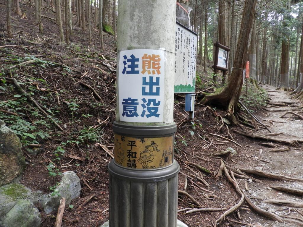 f:id:minamimachida0706:20170830105550j:plain