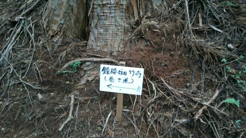 f:id:minamimachida0706:20170912220948j:plain