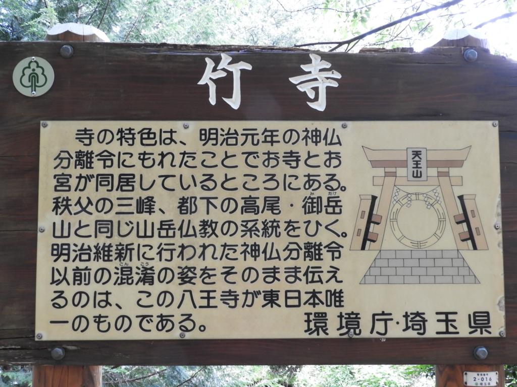 f:id:minamimachida0706:20170912221248j:plain