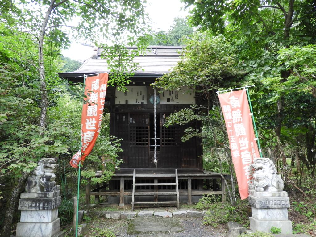 f:id:minamimachida0706:20170912221754j:plain
