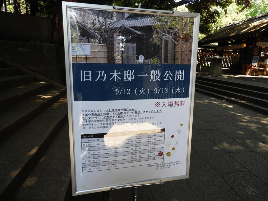 f:id:minamimachida0706:20170921231221j:plain