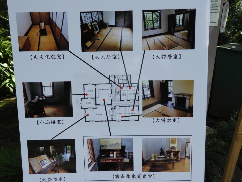 f:id:minamimachida0706:20170921231628j:plain