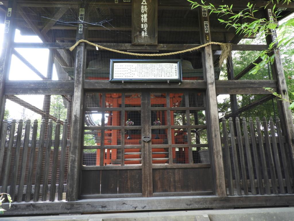 f:id:minamimachida0706:20170923193436j:plain