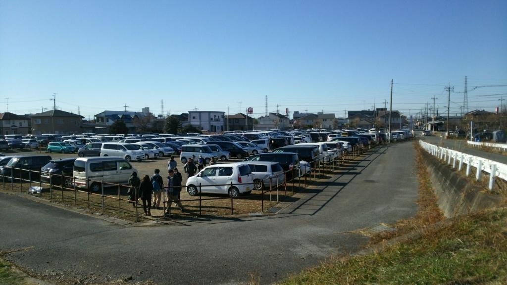 正月の駐車場