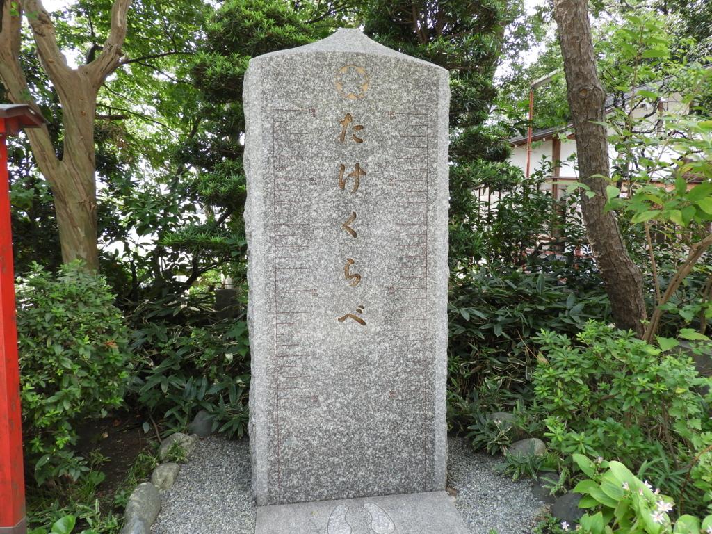 f:id:minamimachida0706:20170928213500j:plain