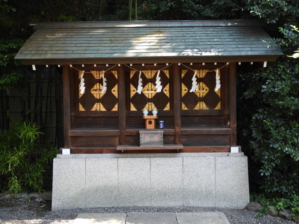 f:id:minamimachida0706:20171003225916j:plain