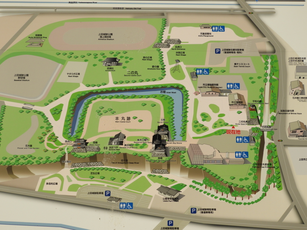 上田城址の城内案内図