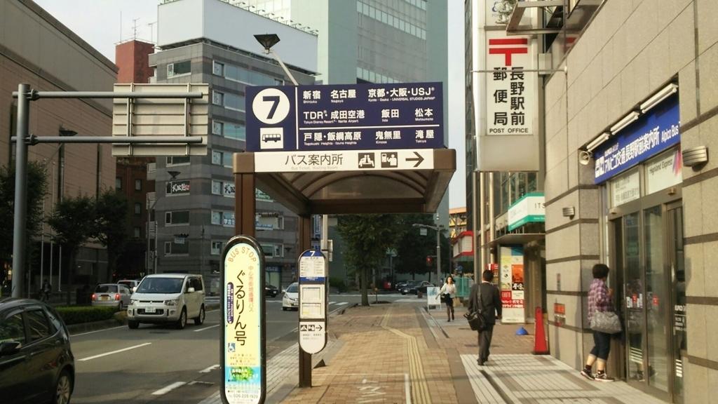 f:id:minamimachida0706:20171014204316j:plain