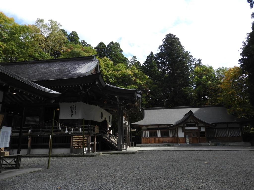 f:id:minamimachida0706:20171016234322j:plain