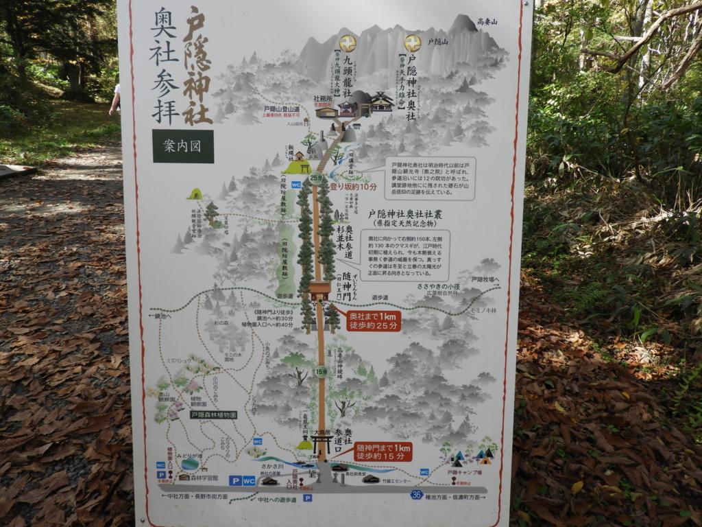 f:id:minamimachida0706:20171018222643j:plain