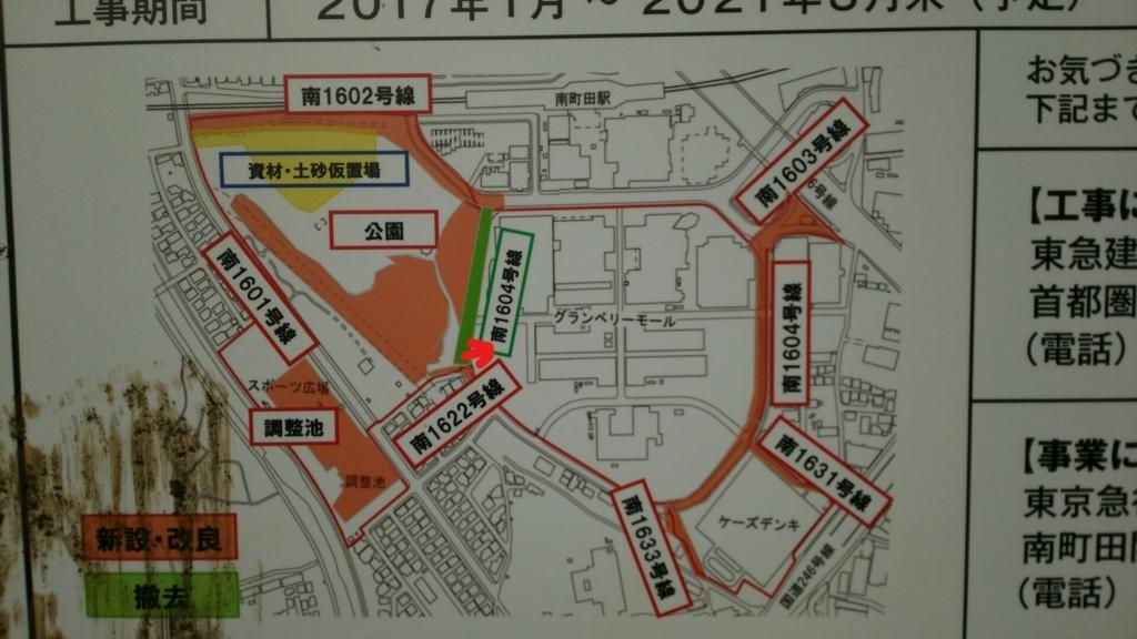 f:id:minamimachida0706:20171021211241j:plain